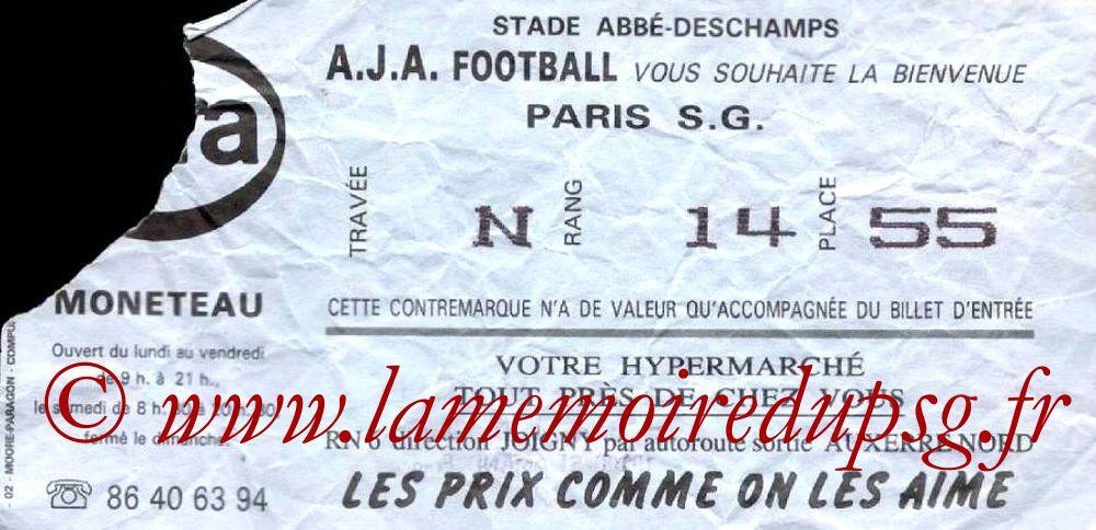 1986-08-08  Auxerre-PSG (2ème D1)