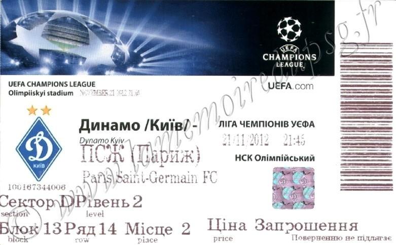 2012-11-21  Dynamo Kiev-PSG (5ème Journée Poule C1)