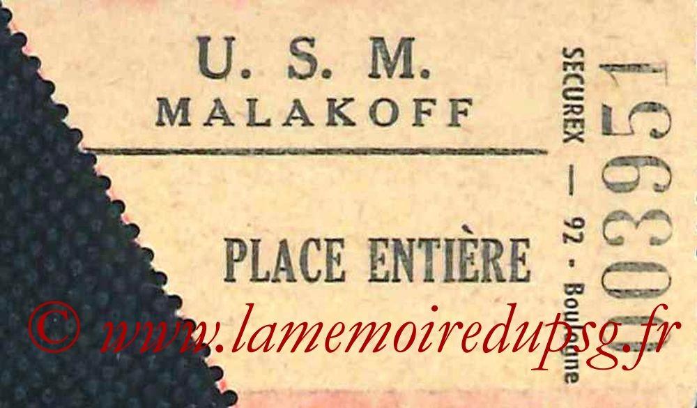 1990-01-10  USM Malakoff-PSG (Amical à Malakoff)
