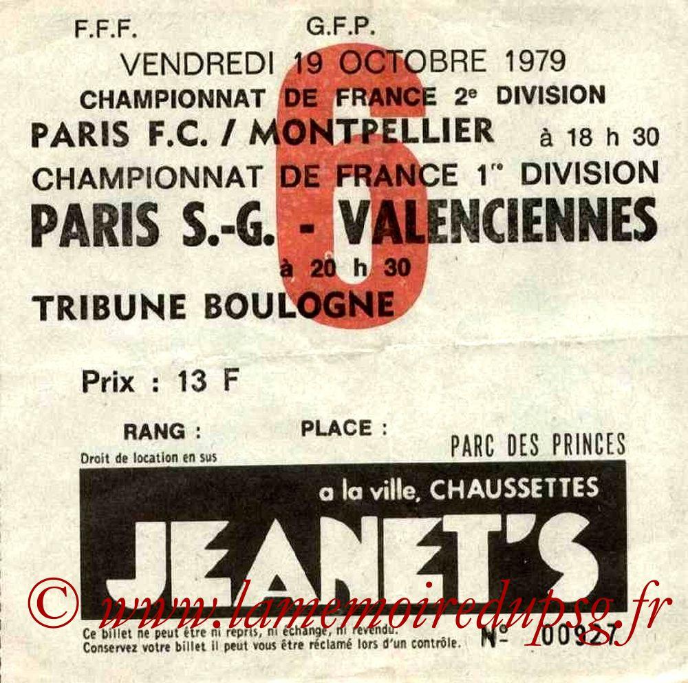 1979-10-19  PSG-Valenciennes (13ème D1, Ticket N°6)