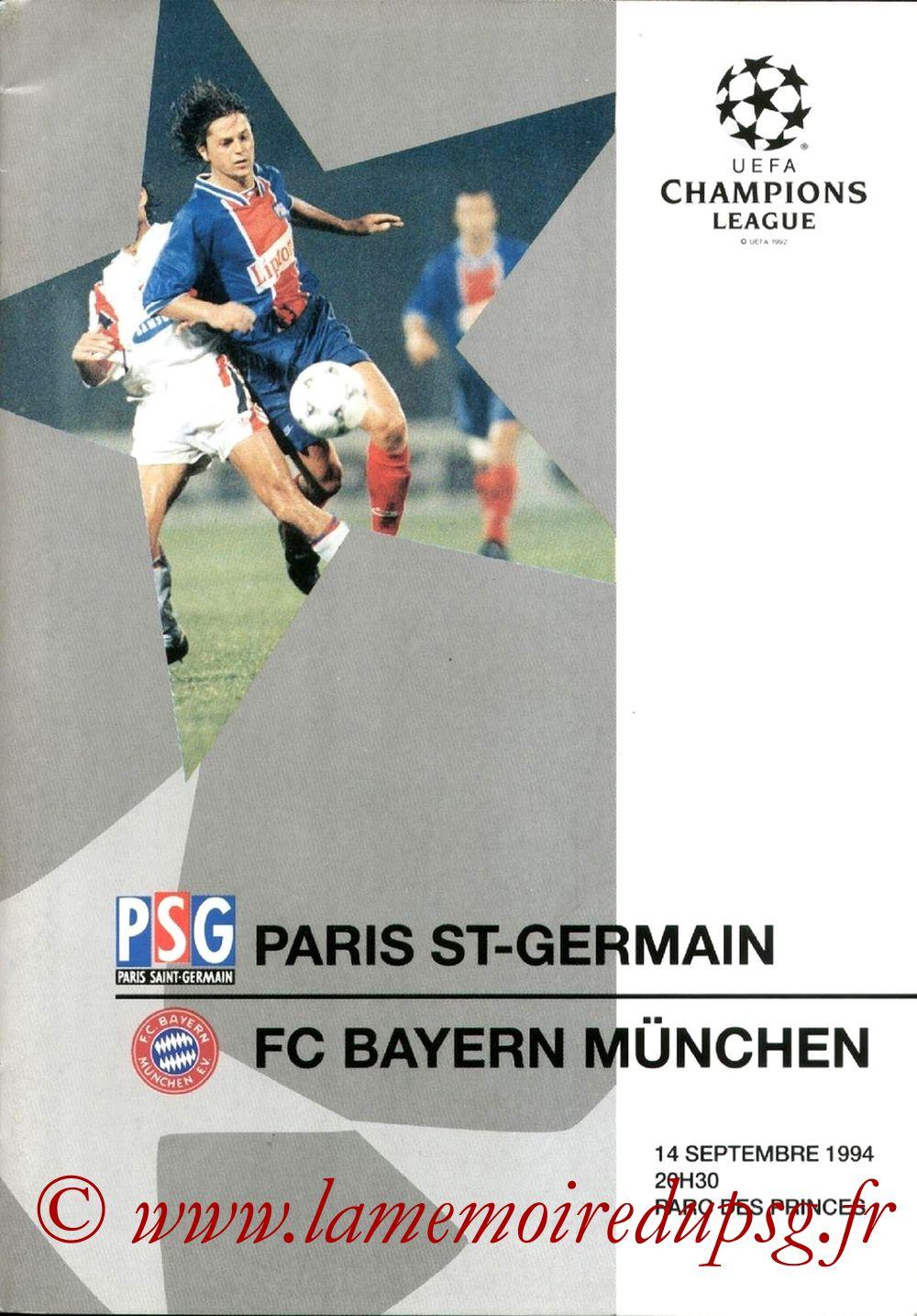 1994-09-14  PSG-Bayern Munich (1ère Poule C1, Officiel UEFA)