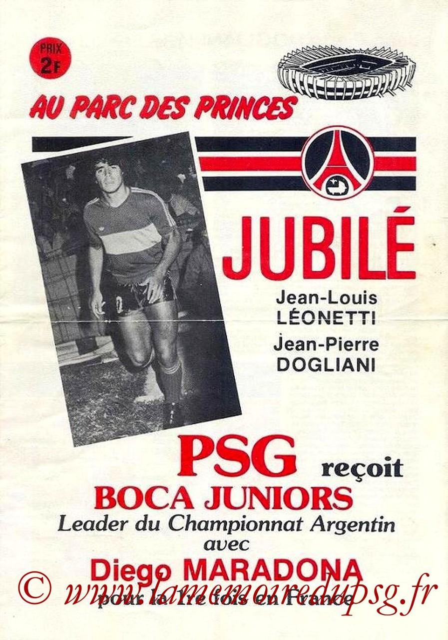 1981-09-05  PSG-Boca Junior (Jubilé Léonetti et Dogliani au Parc des Princes)