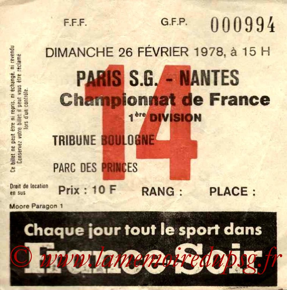 1978-03-28  PSG-Nantes (29ème D1, Match en retard, Ticket N°14)