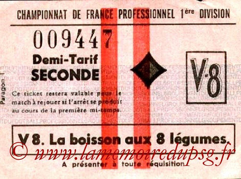 1977-09-23  Lyon-PSG (9ème D1, Sans nom)