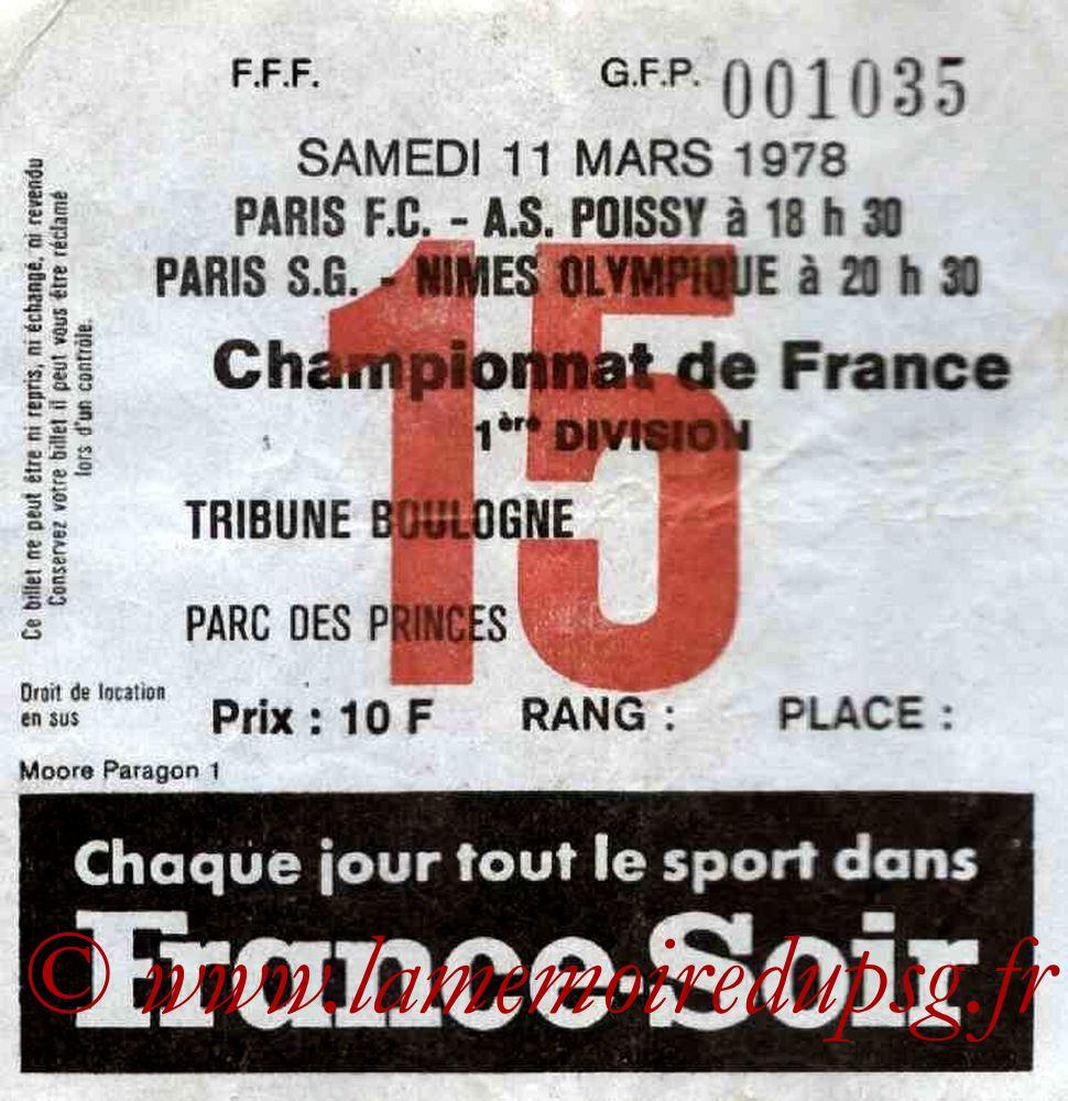 1978-03-11  PSG-Nîmes (31ème D1, Ticket N°15)