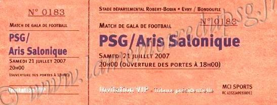 2007-07-21  PSG-Aris Salonique (Amical à Evry Bondoufle)