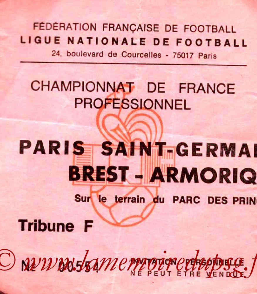 1984-01-24  PSG-Brest (25ème D1, Invitation)