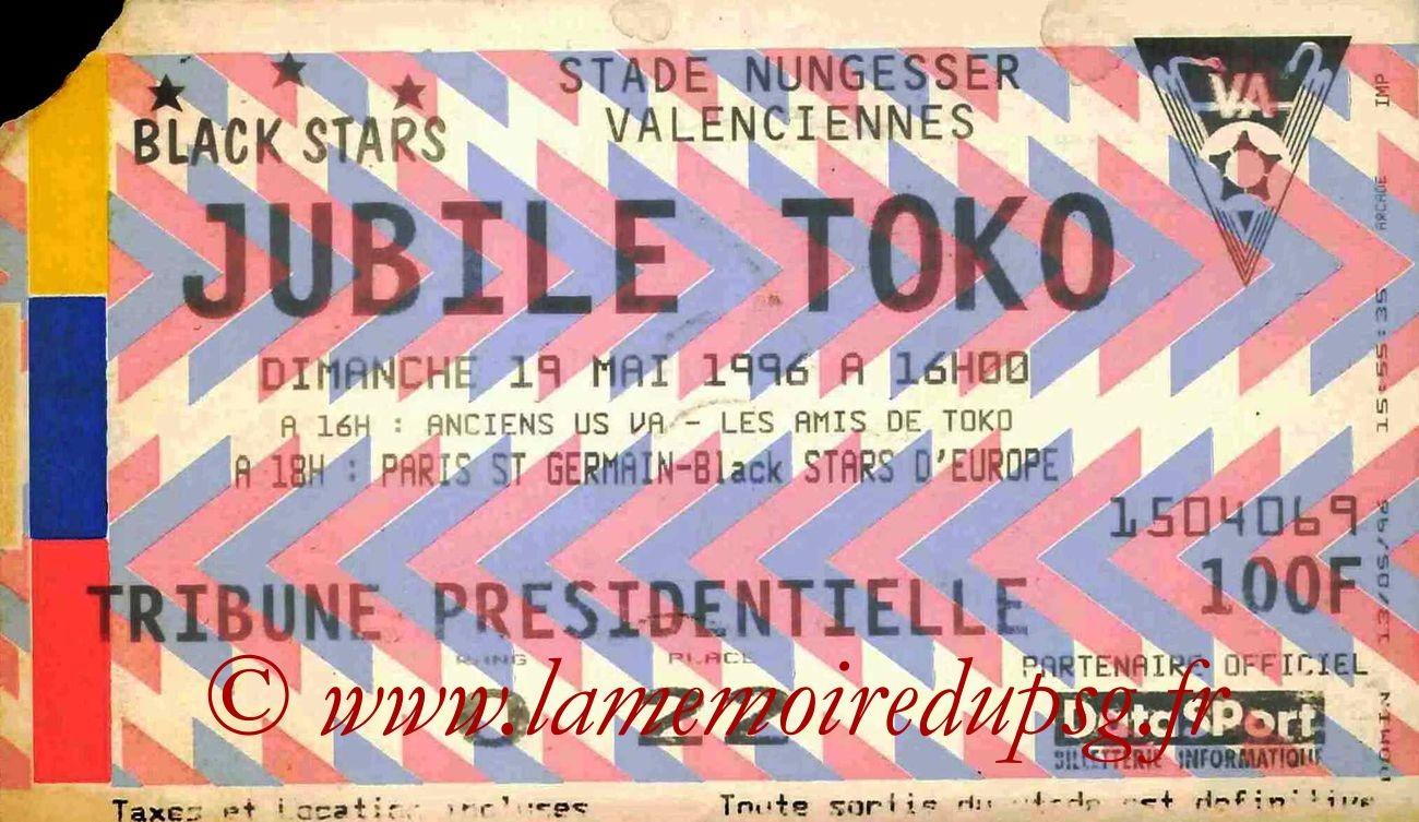 1996-05-19  PSG-Black Stars Europe (Jubilé Toko à Valenciennes)