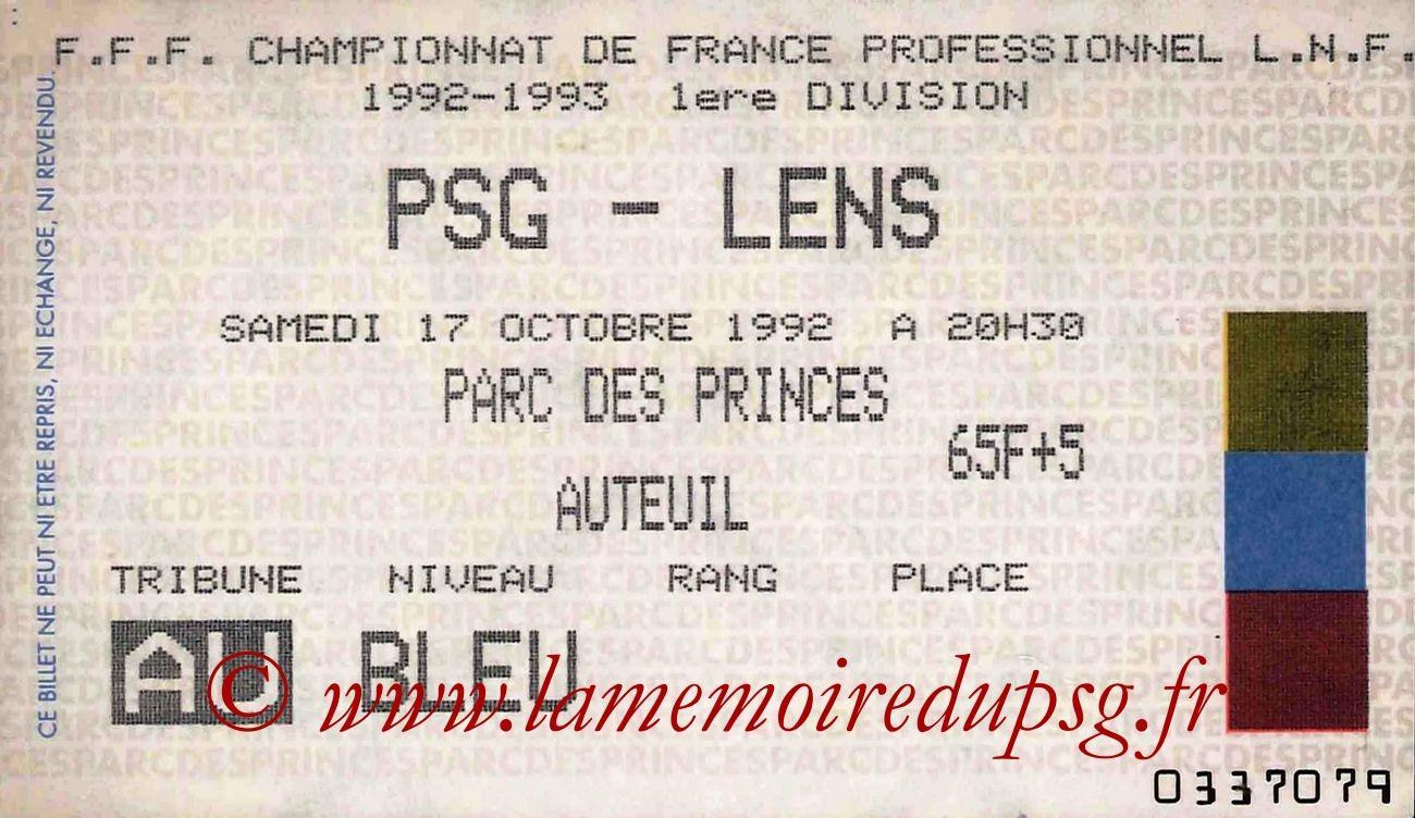 1992-10-17  PSG-Lens (11ème D1)