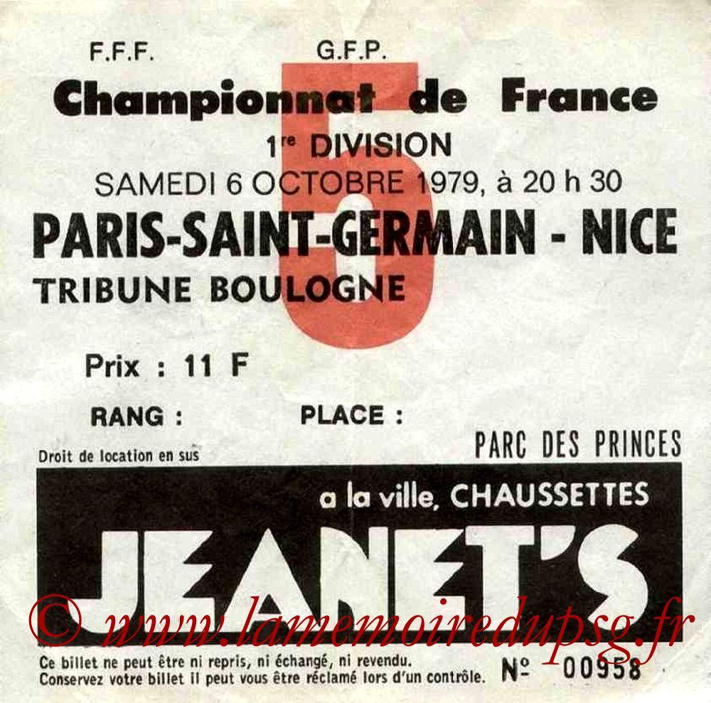 1979-10-06  PSG-Nice (11ème D1, Ticket N°5)