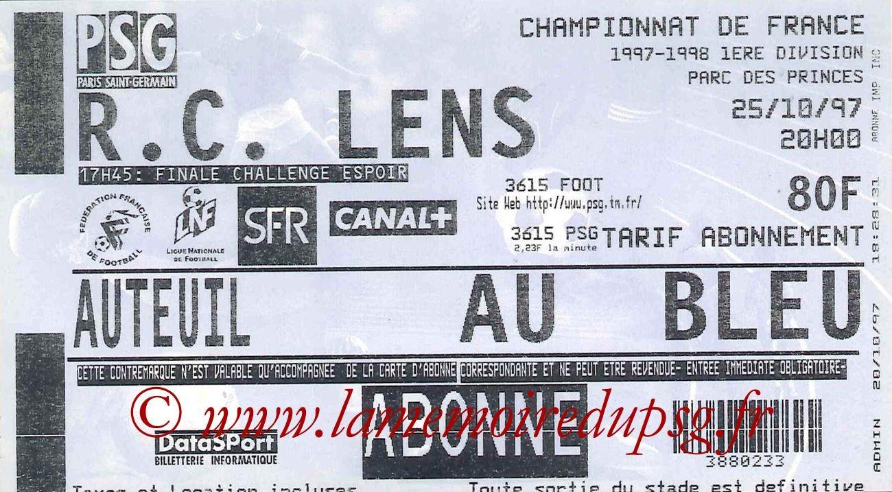 1997-10-25  PSG-Lens (13ème D1)