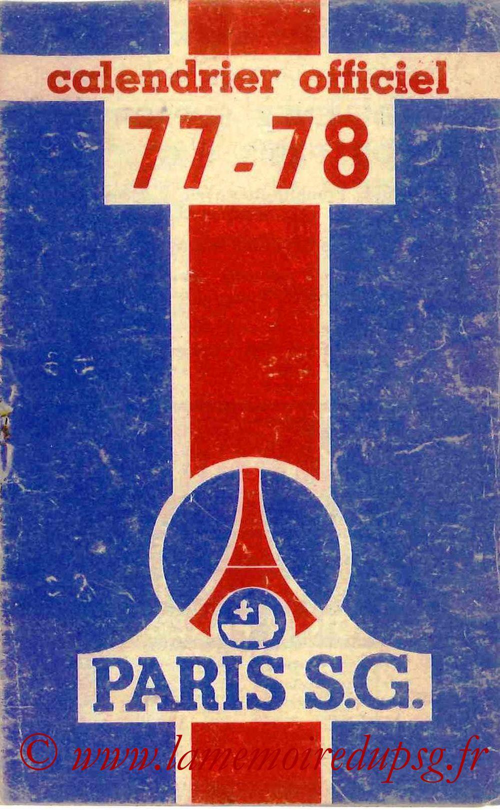1977-78 - Guide de la Saison PSG - Couverture