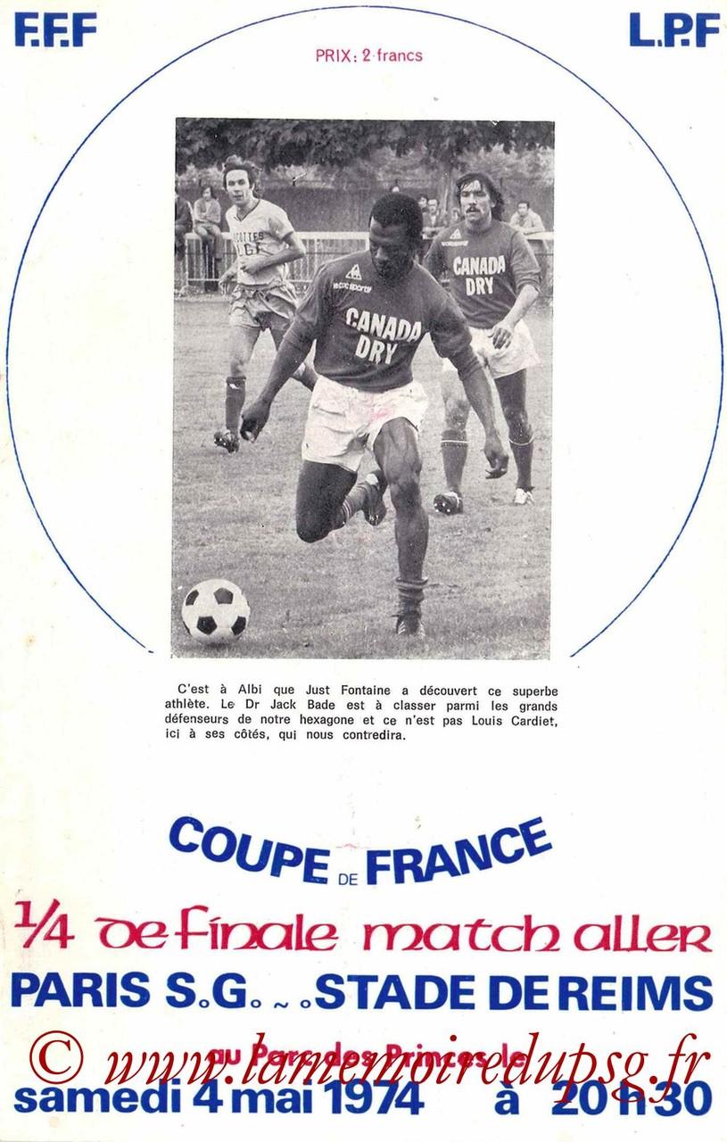 1974-05-04  PSG-Reims (Quart Aller CF)