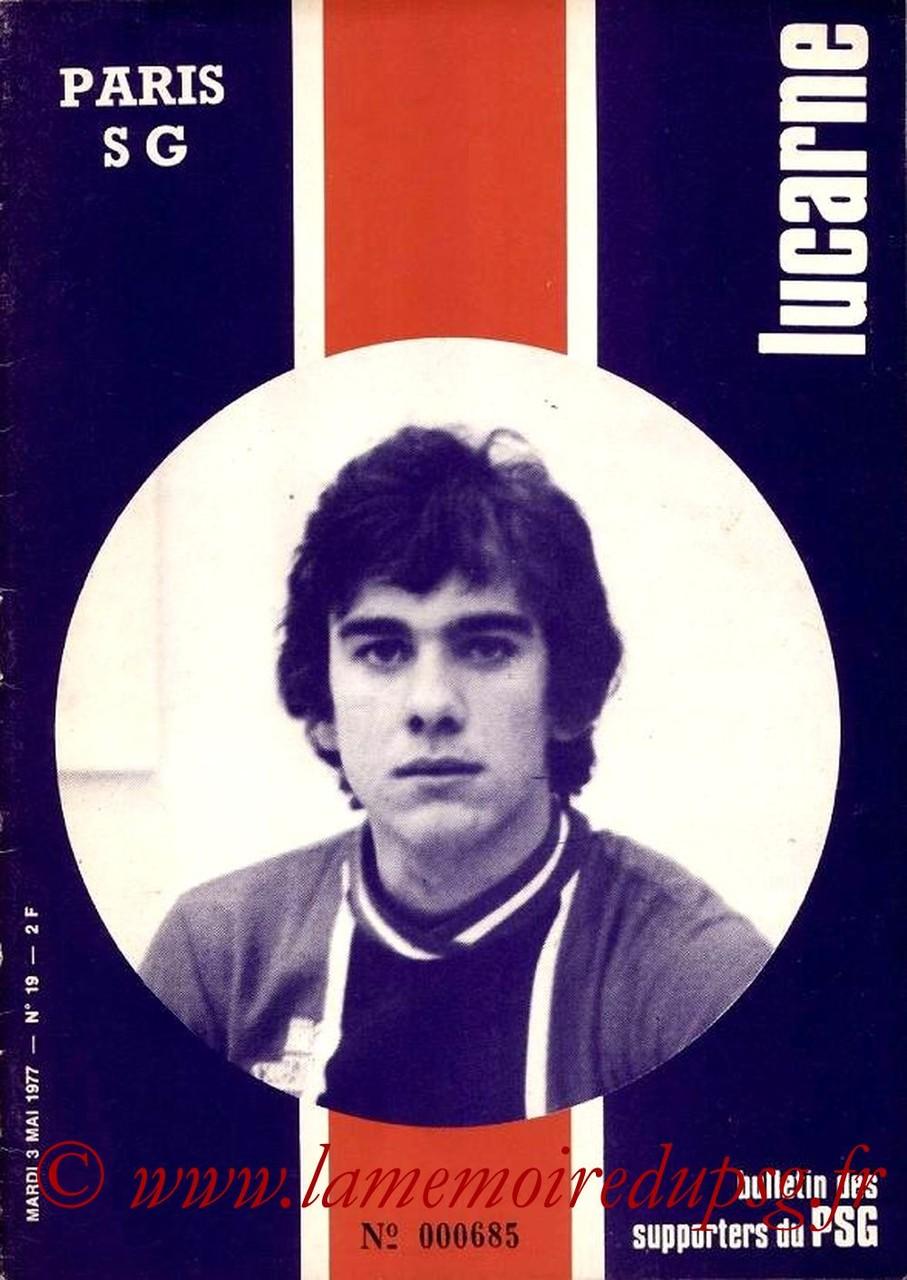 1977-05-03  PSG-Sochaux (32ème D1, Lucarne N°19)