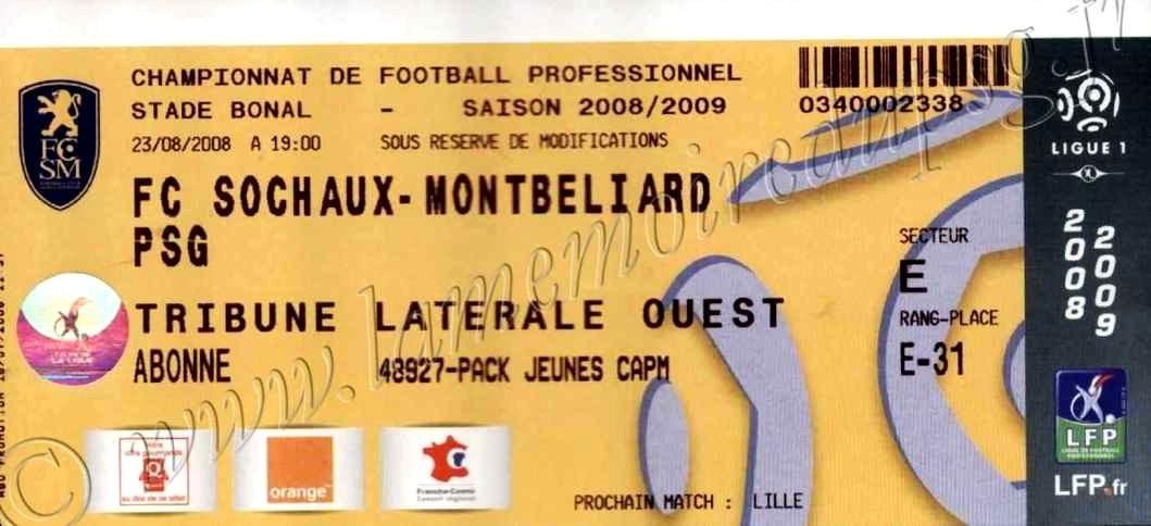 2008-08-23  Sochaux-PSG (3ème L1)