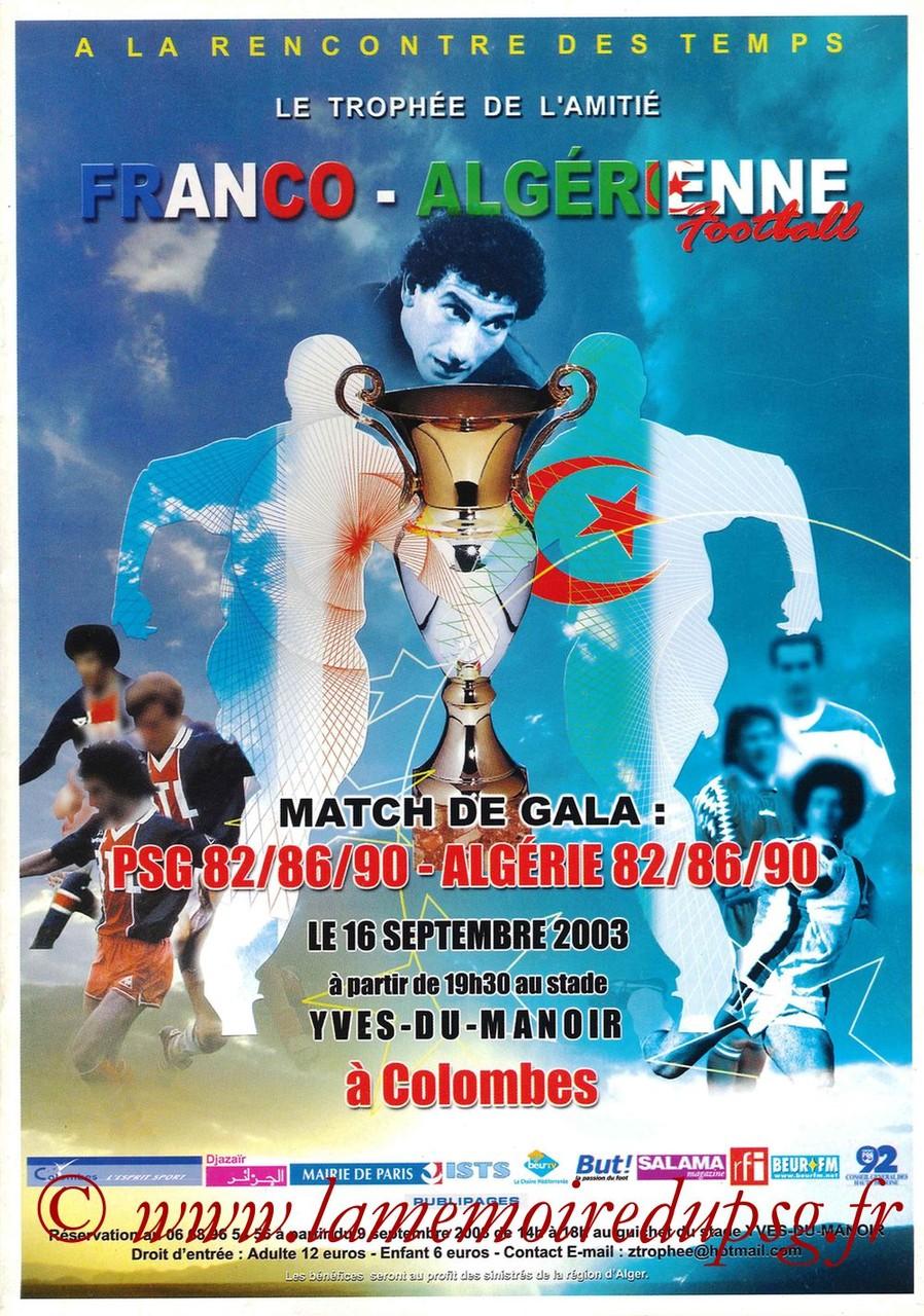 2003-09-16  PSG-Algérie (Trophée de l'Amitié à Colombes)