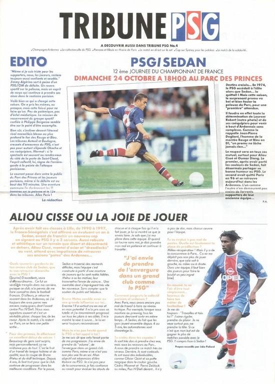 1999-10-24  PSG-Sedan (12ème D1, Tribune PSG N°4)