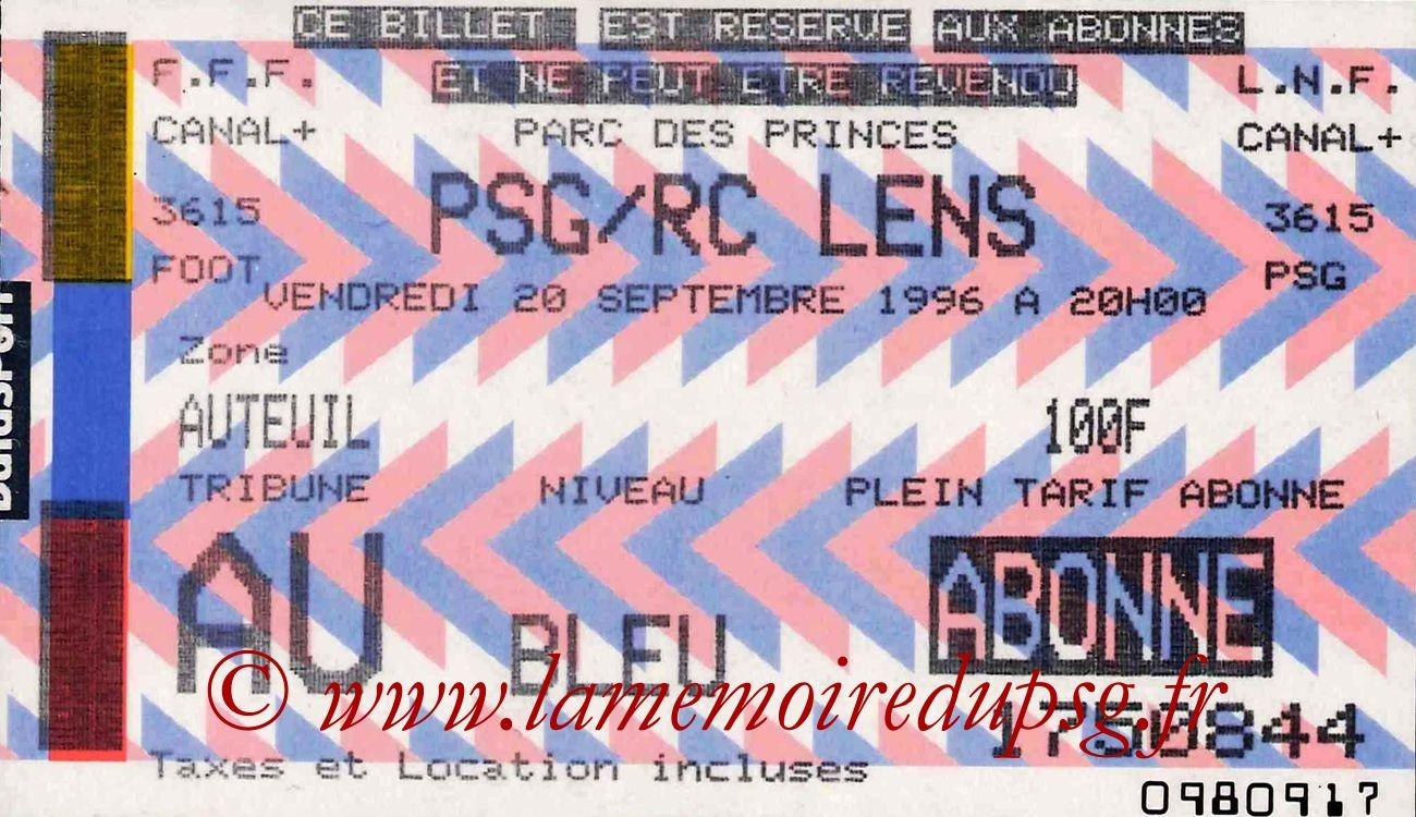 1996-09-20  PSG-Lens (8ème D1)