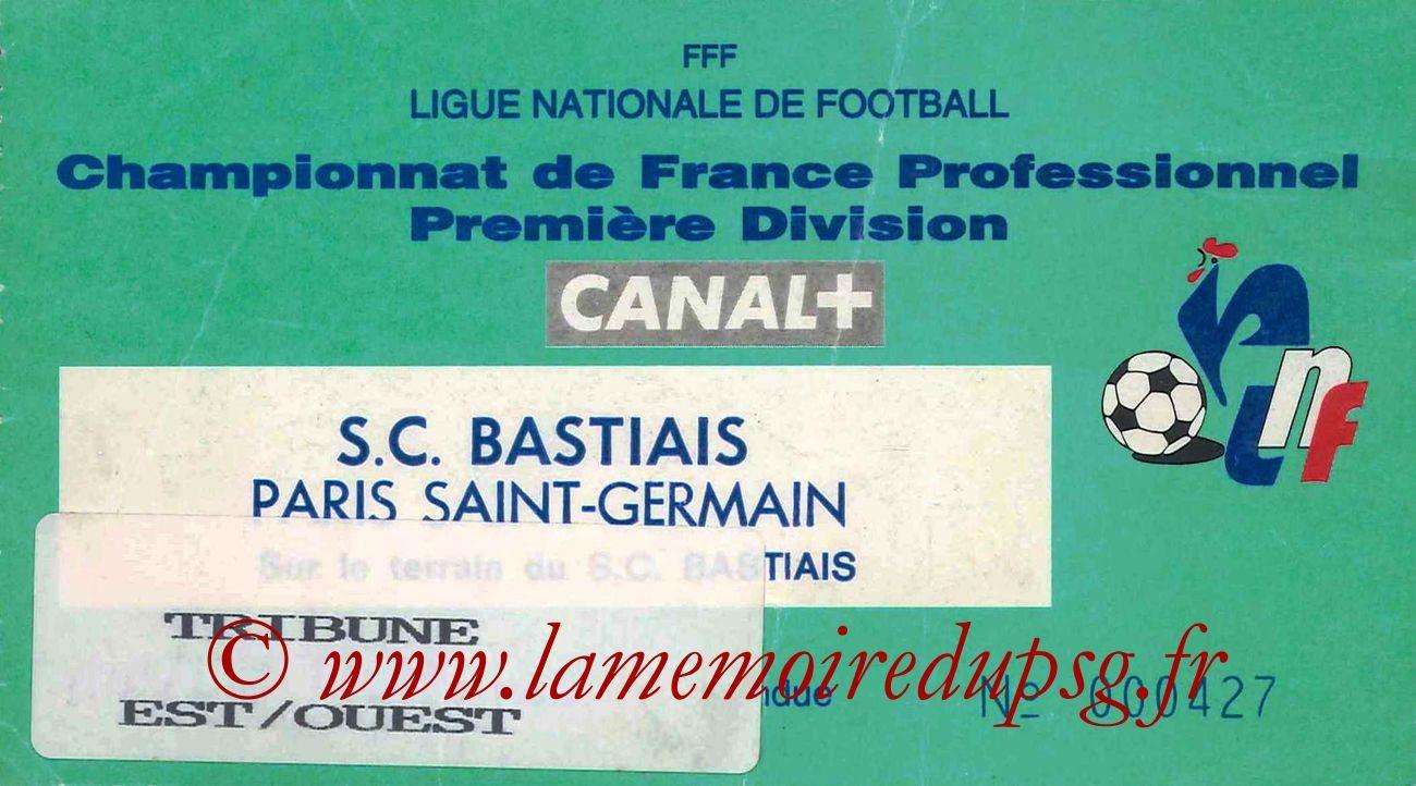 1994-08-31  Bastia-PSG (7ème D1, Invitation LNF)