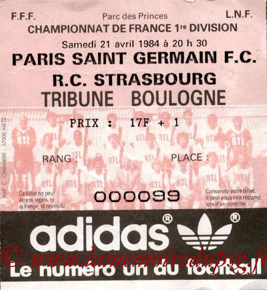 1984-04-25  PSG-Strasbourg (36ème D1)