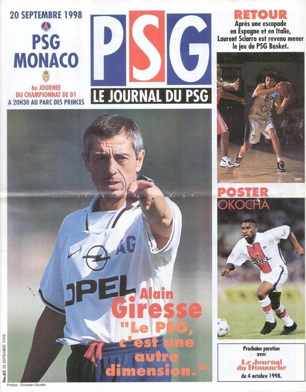 1998-09-20  PSG-Monaco (6ème D1, Le Journal du PSG N°62)