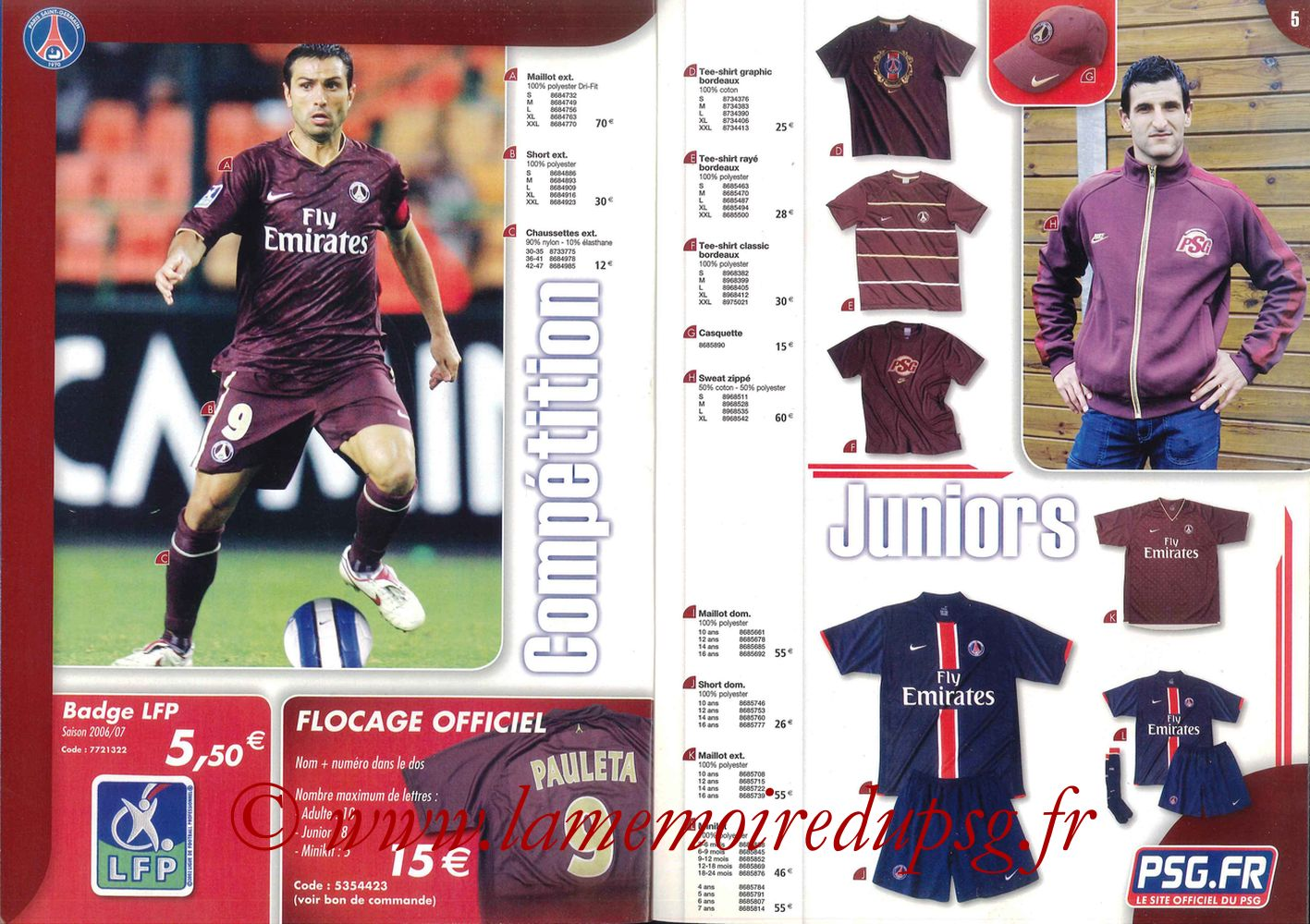 Catalogue PSG - 2006-07 - Pages 04 et 05