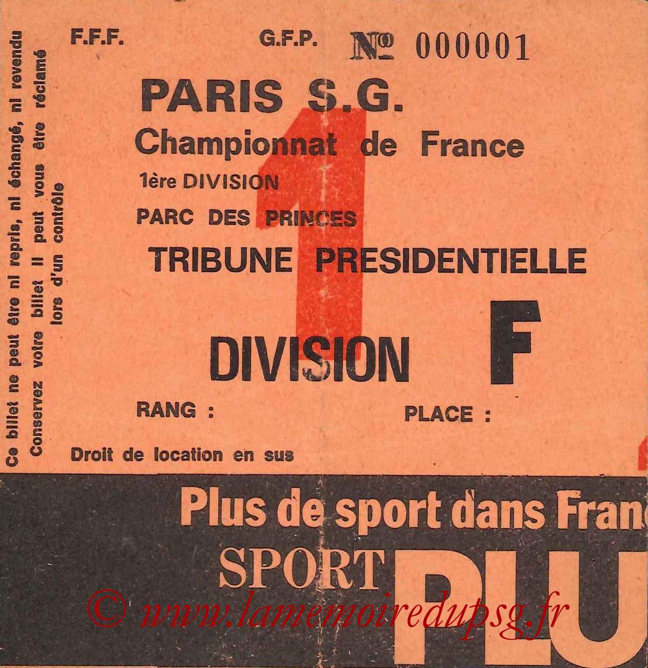 1976-08-18  PSG-Nancy (3ème D1, Sans nom N°1)