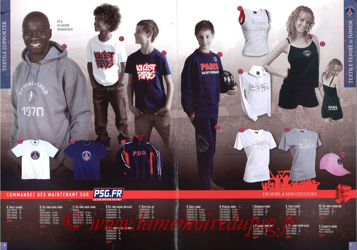 Catalogue PSG - 2008-09 - Noêl - Pages 06 et 07