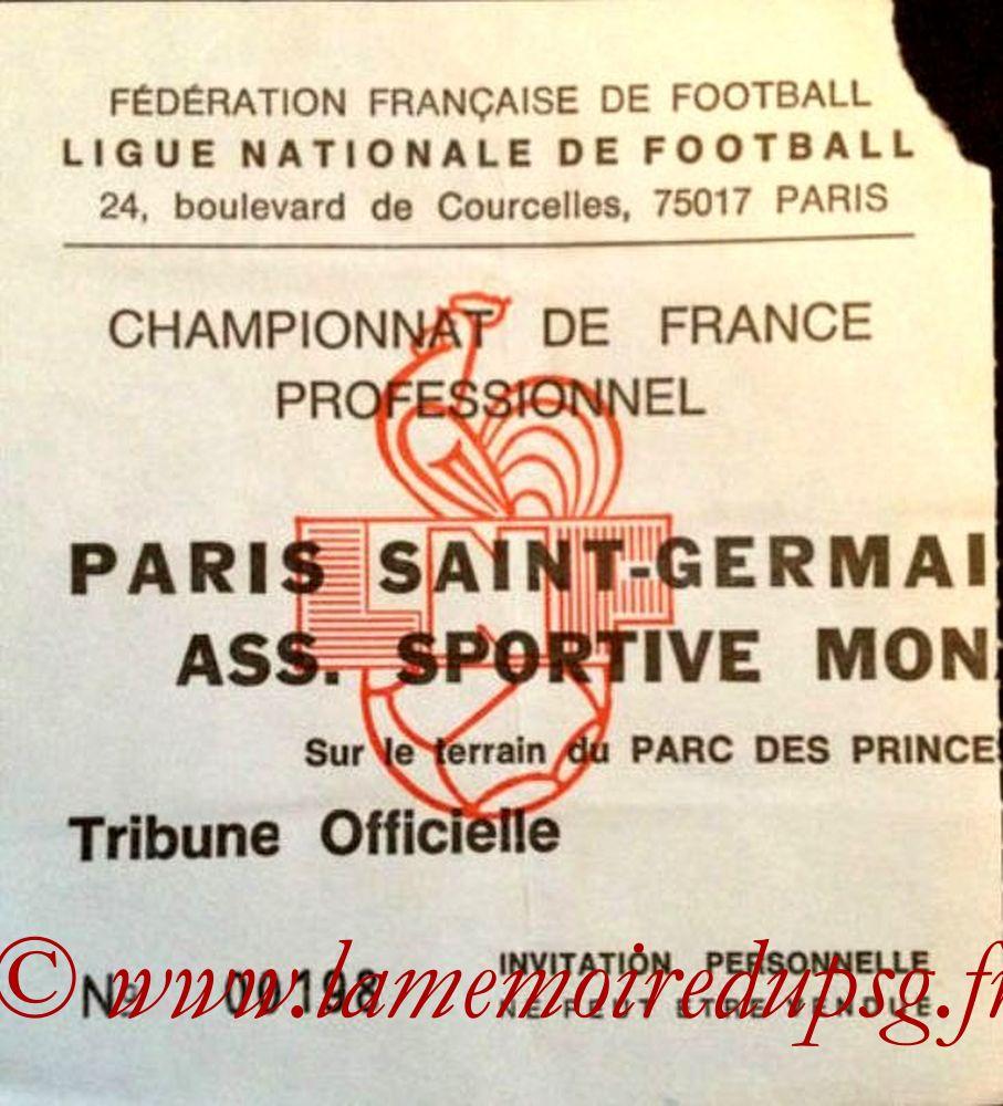 1983-09-10  PSG-Monaco (8ème D1, Invitation)
