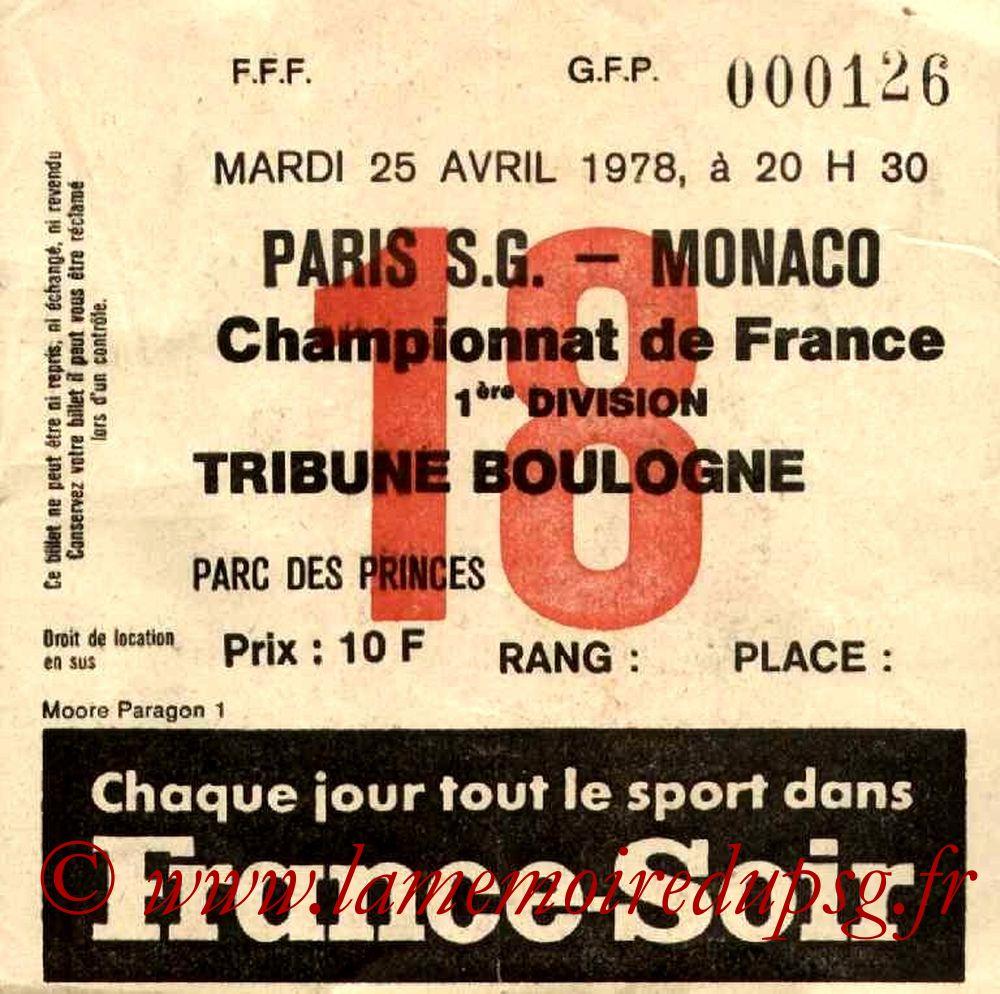 1978-04-30  PSG-Monaco (36ème D1, Ticket N°18)