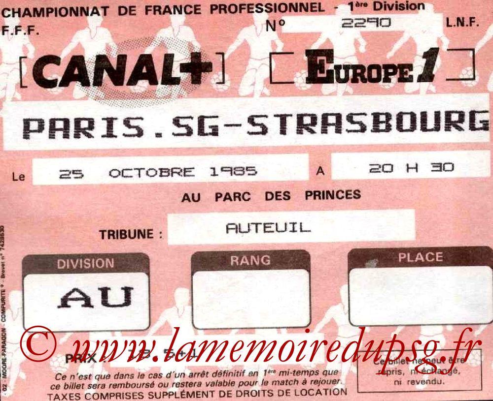 1985-10-25  PSG-Strasbourg (17ème D1)