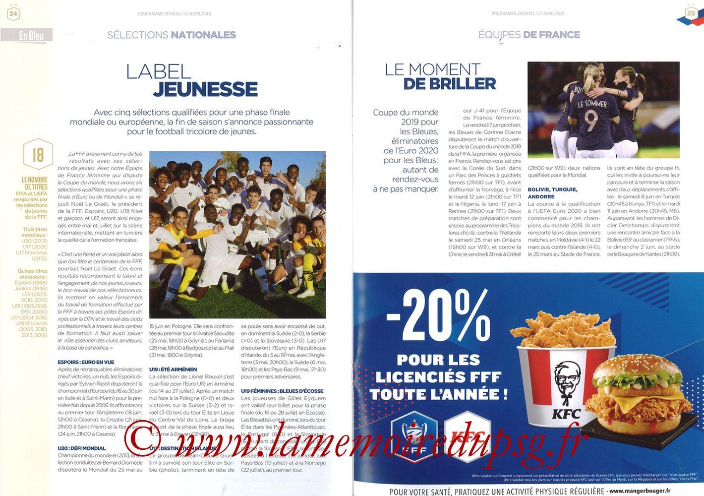 2019-04-27  Rennes-PSG (Finale CF au Stade de France, Programme officiel FFF) - Pages 24 et 25