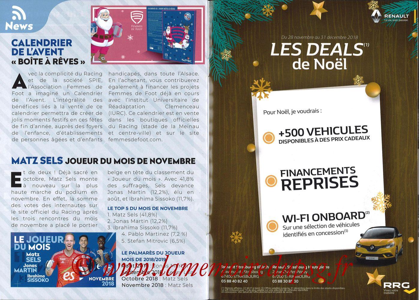 2018-12-05  Strasbourg-PSG (16ème L1, Passion Racing N°7) - Pages 12 et 13