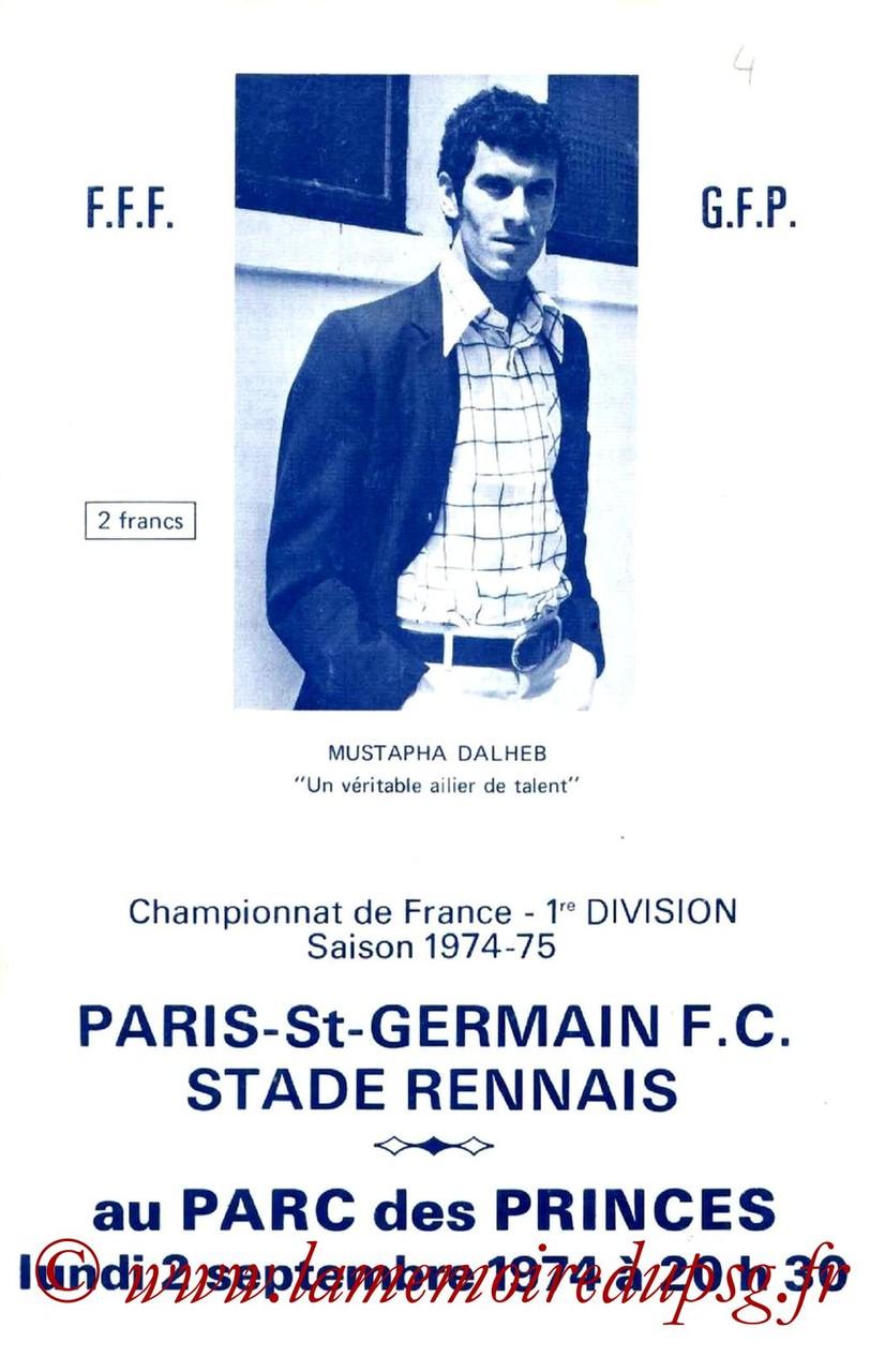 1974-09-02  PSG-Rennes (7ème D1, Officiel PSG)