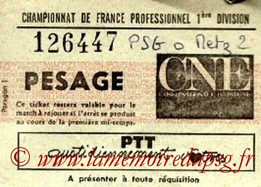 1978-07-25  PSG-Metz (2ème D1 à Saint Ouen)