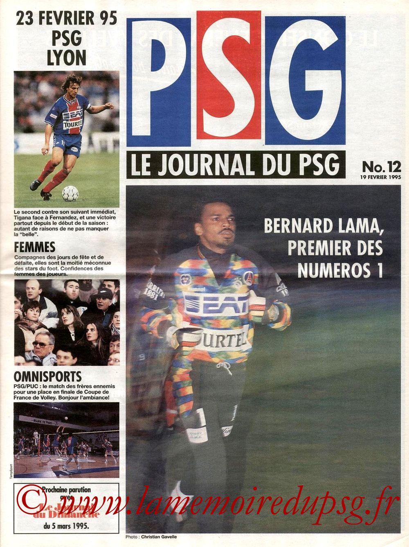 1995-02-23  PSG-Lyon (27ème D1, Le journal du PSG N°12)