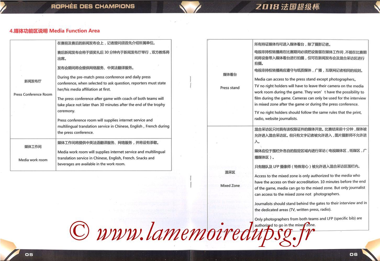 2018-08-04  PSG-Monaco (Trophée des Champions à Shenzhen, Media Guide) - Pages 07 et 08