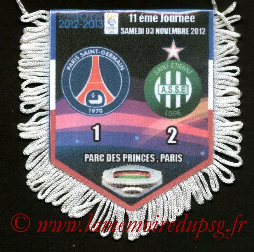 2012-11-03  PSG-Saint Etienne (11ème L1)
