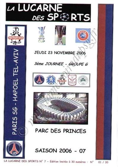 2006-11-23  PSG-Hapoel Tel-Aviv (3ème Poule C3, La lucarne des sports N°7)