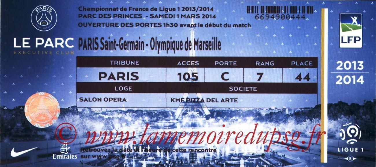 2014-03-02  PSG-Marseille (27ème L1, Loge)