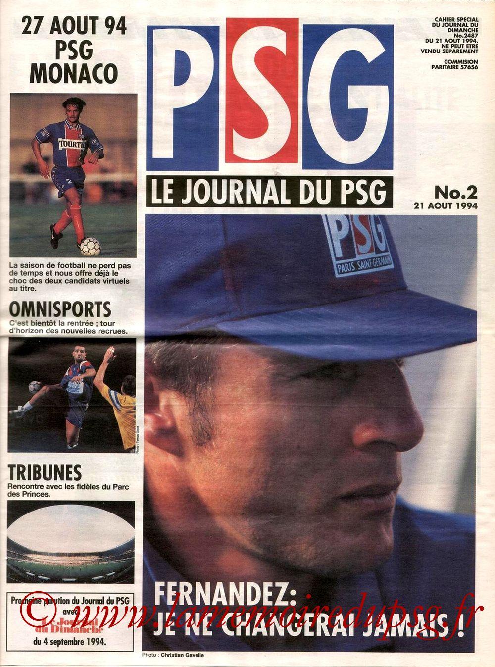 1994-08-27  PSG-Monaco (6ème D1, Le journal du PSG N°2)