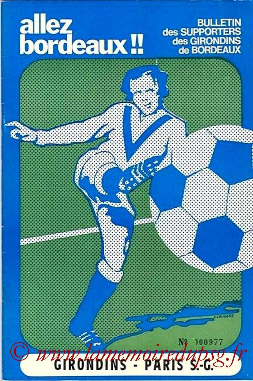 1977-04-02  Bordeaux-PSG (29ème D1, Allez Bordeaux)