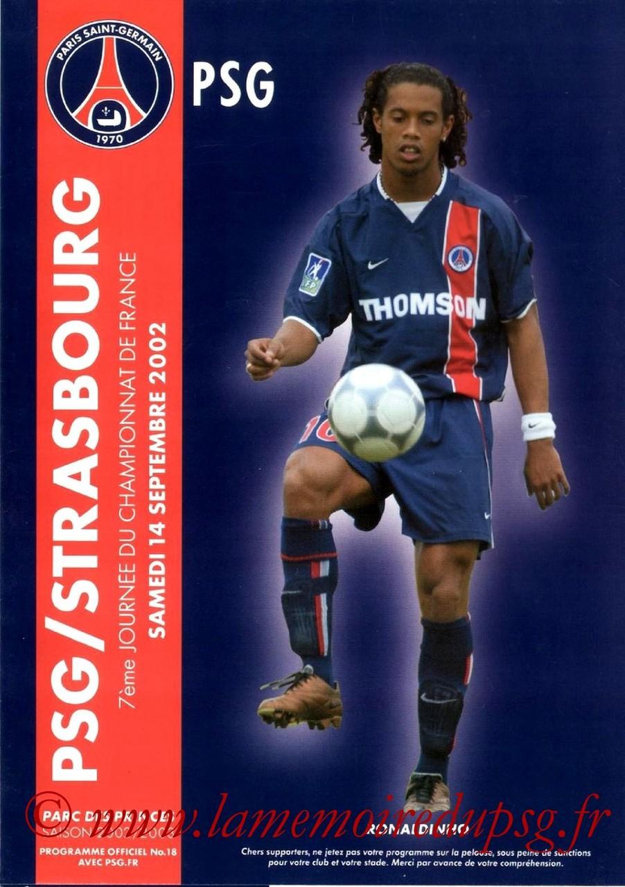 2002-09-14  PSG-Strasbourg (7ème D1, Programme officiel N°19, indiqué par erreur N°18)