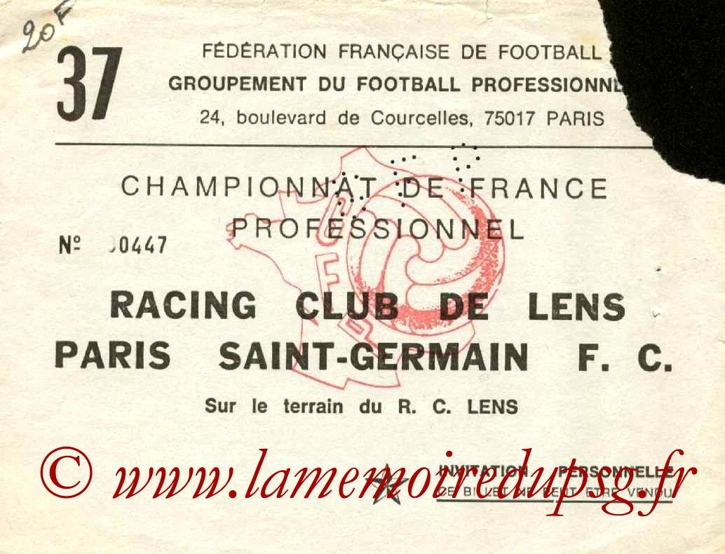 1981-05-29  Lens-PSG (37ème D1, Invitation)