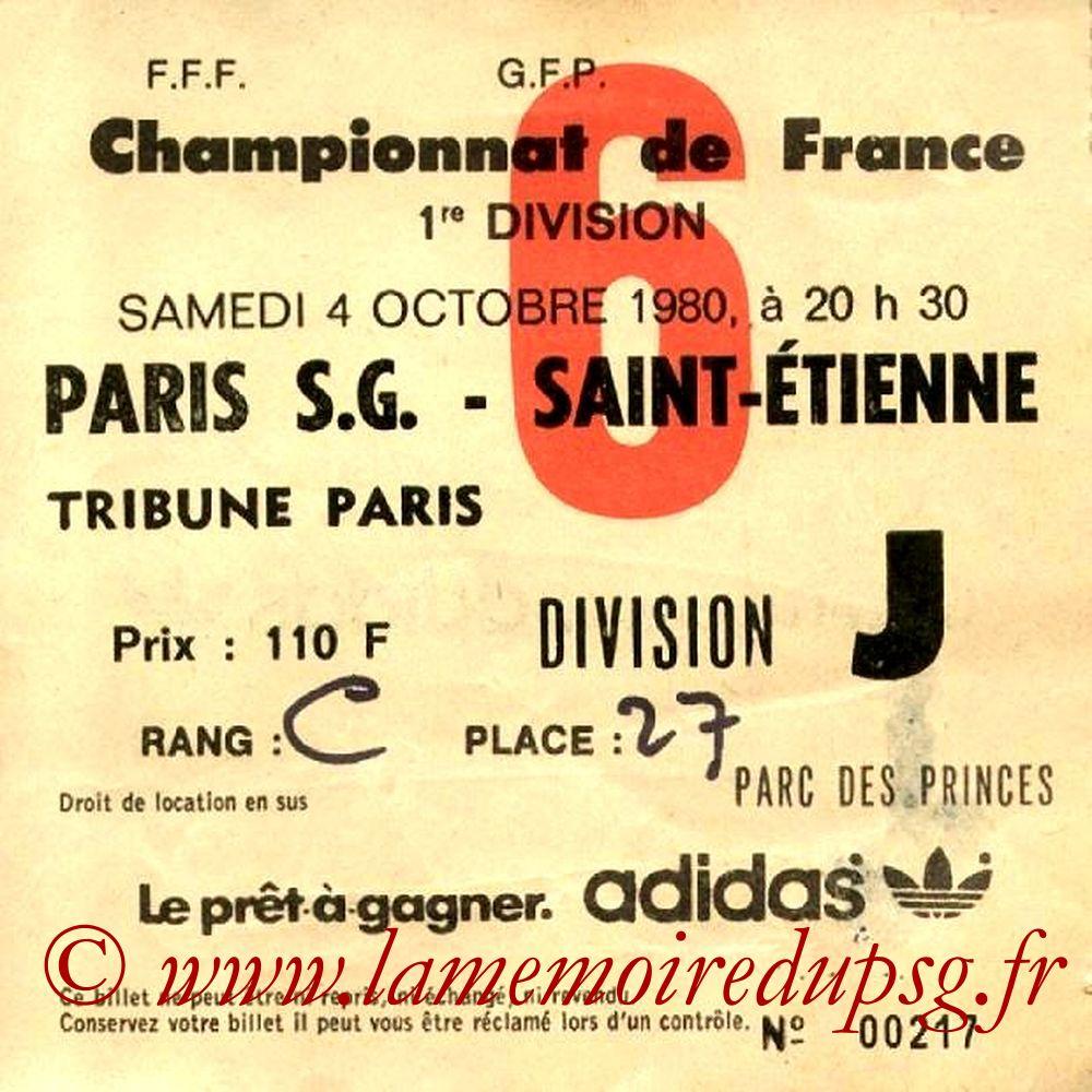 1980-10-04  PSG-Saint Etienne (13ème D1, Ticket N°6)