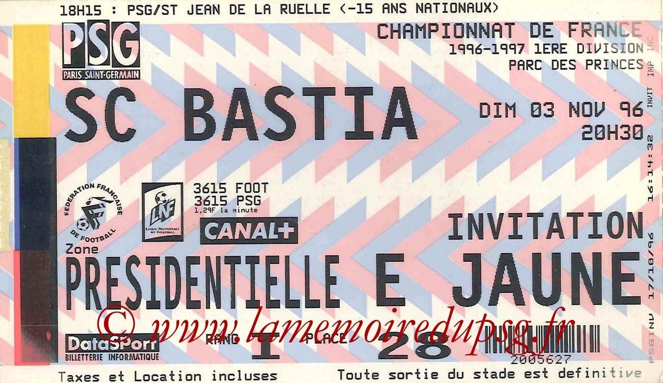 1996-11-03  PSG-Bastia (15ème D1)bis