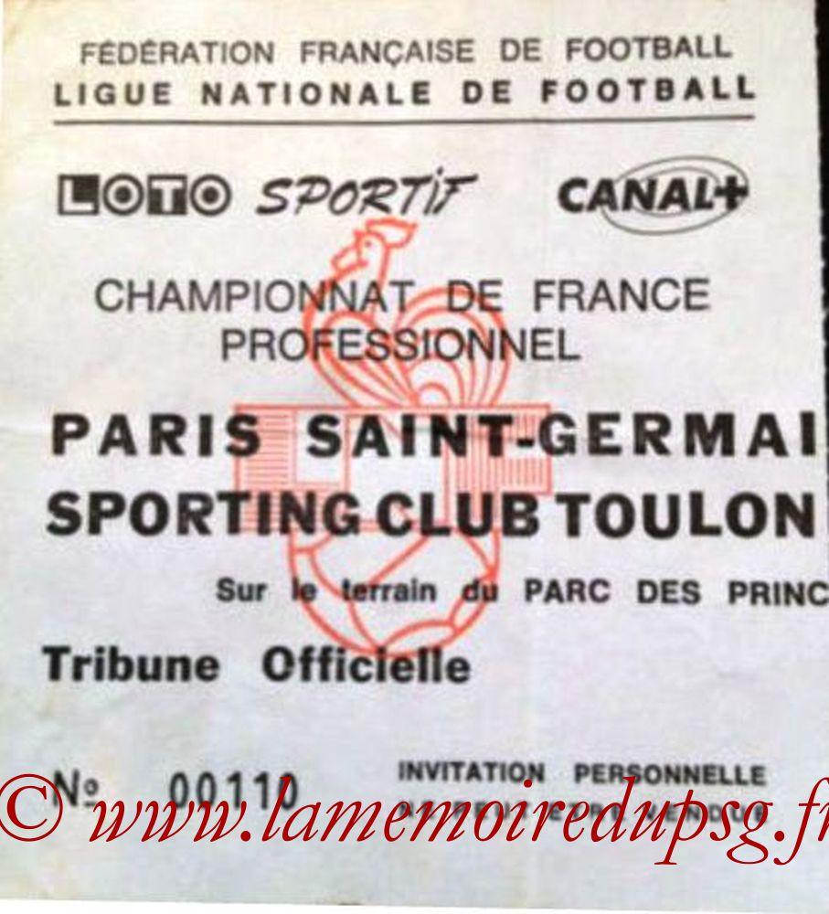 1988-03-05  PSG-Toulon (27ème D1, Invitation)