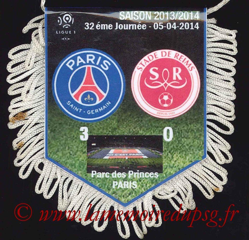 2014-04-05  PSG-Reims (32ème L1)