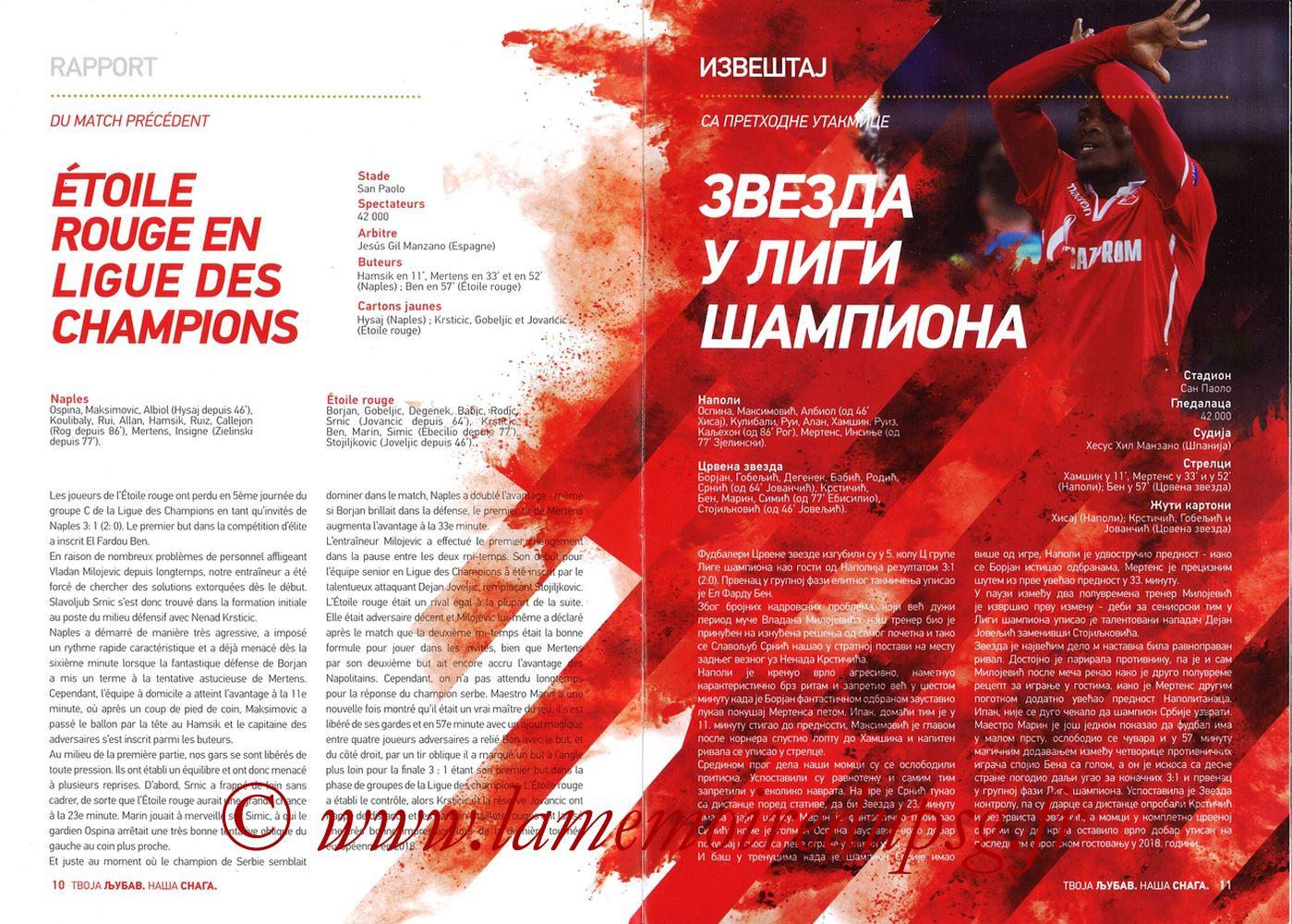 2018-12-11  Etoile Rouge de Belgrade-PSG (6ème C1, Programme officiel) - Pages 10 et 11