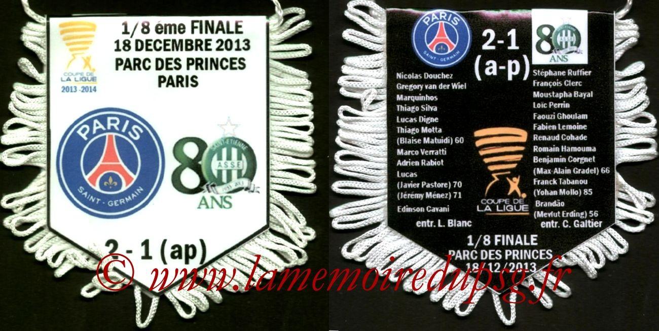 2013-12-18  PSG-Saint Etienne (8ème CL)